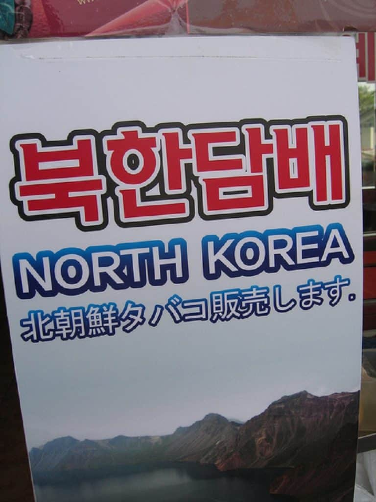 North Korea Cannabis College